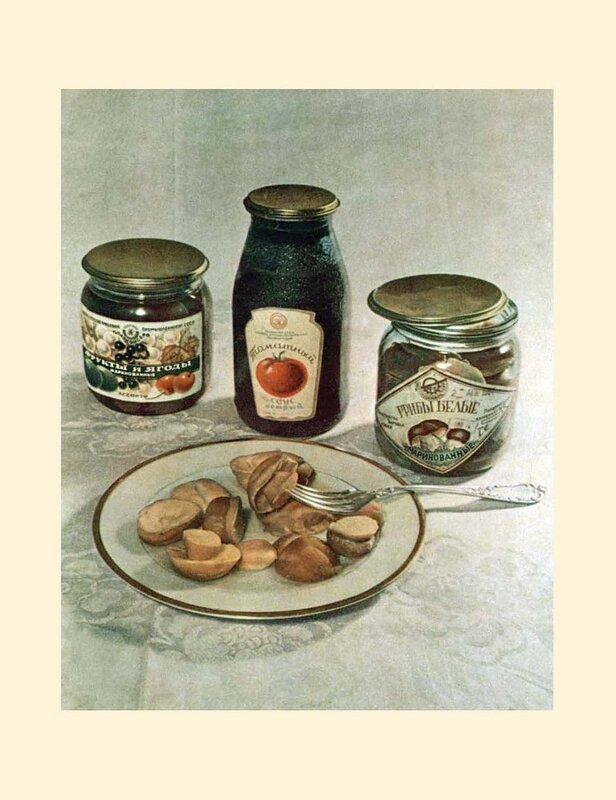 254. Книга о вкусной и здоровой пище 1952_Страница_254.jpg