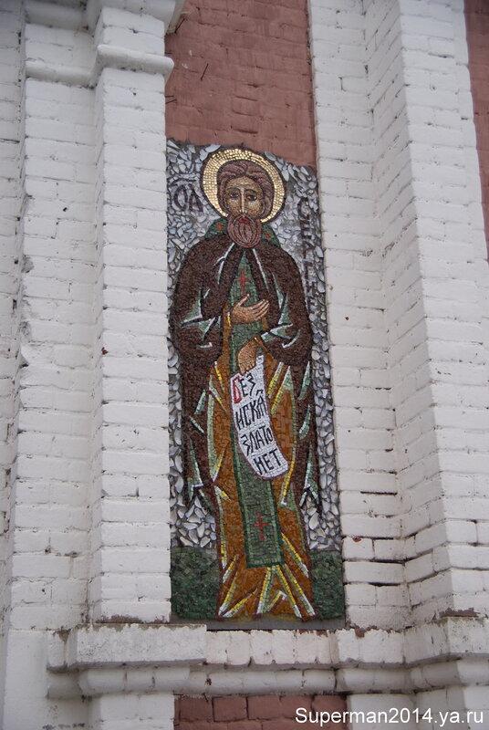 Церковь Казанской иконы Божией Матери в Заречье
