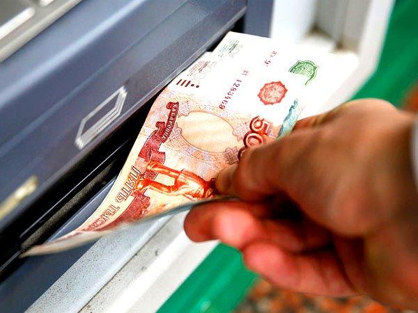 Инфляционные ожидания россиян снизились доминимума ссередины 2014 года