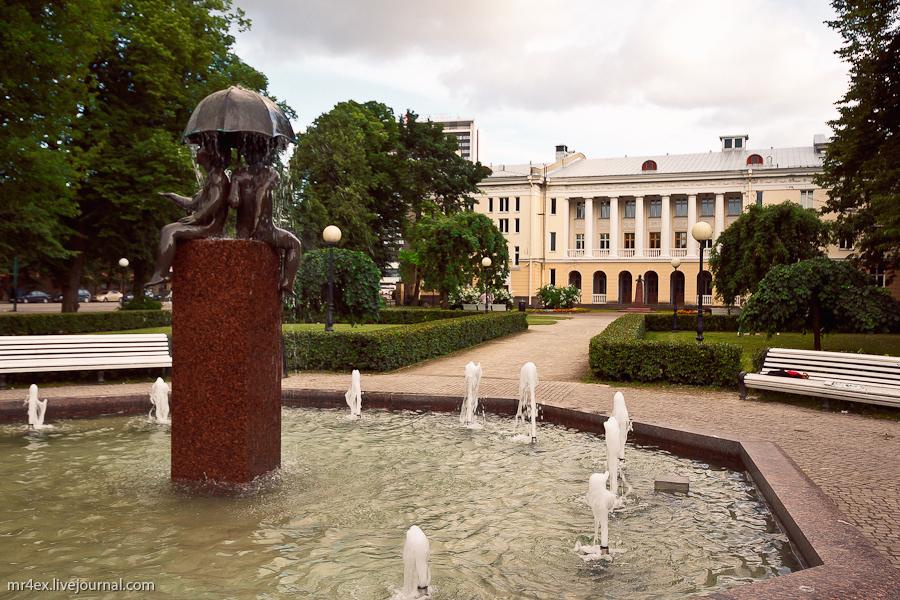 Эстония, Таллин, Сад Канута