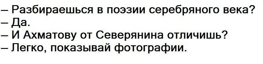 Какая разница?)