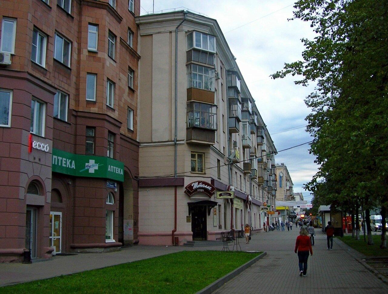 Проспект им. Ленина. Челябинск (2).JPG