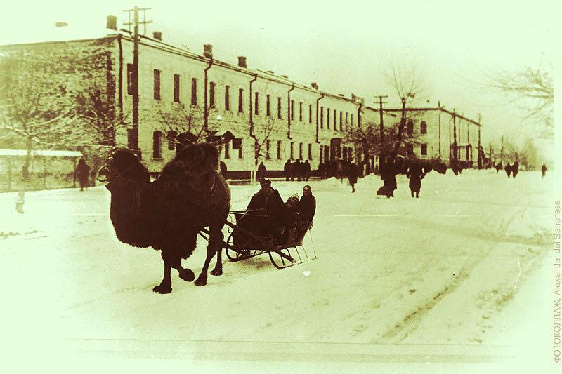Белгород, ул. Ленина, конец 1940х, коллаж Sanchess