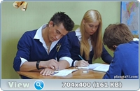 Закрытая школа (1-4 сезоны: 1-134 серии из 134) / 2011-2012 / РУ / SATRip, IPTVRip
