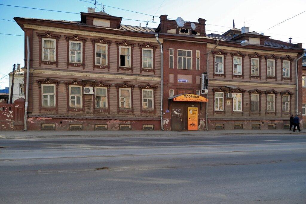 Дом по улице Добролюбова, Нижний Новгород