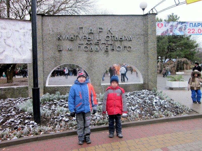 Ейск, декабрь 2011, открытие памятника Поддубному