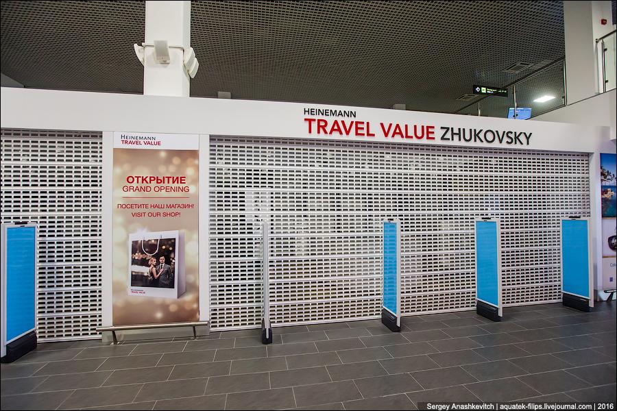 Аэропорт Жуковский, Москва
