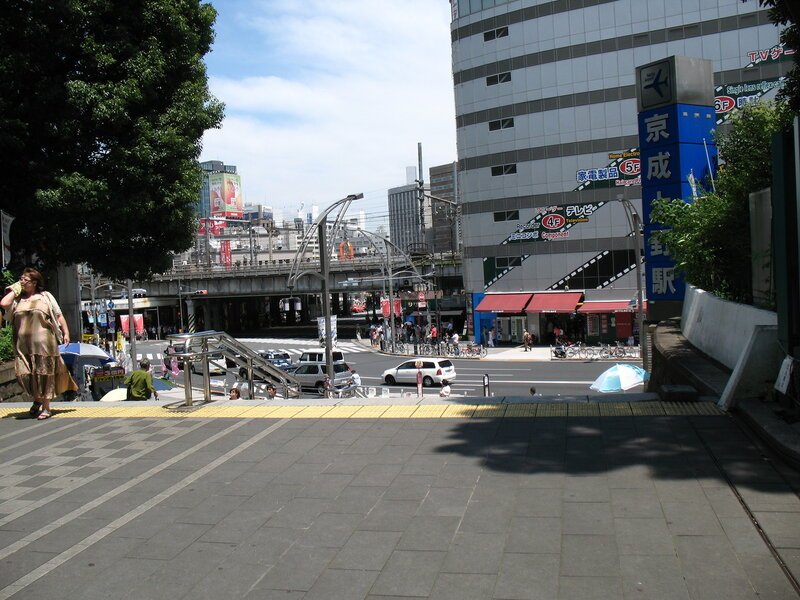 Вид на Токио из парка Уэно