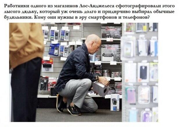 Странный мужик в магазине Лос-Анджелеса