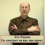 phd_paul_lector.jpg