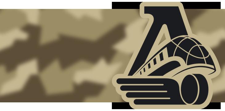 Локомотив, КХЛ, игровая форма, Адмирал