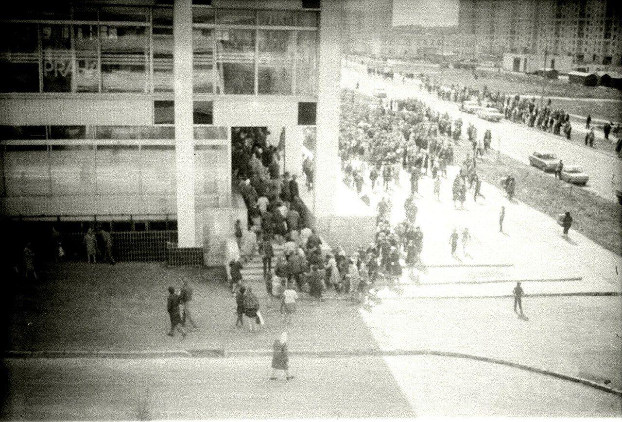 1981. Открытие магазина Прага
