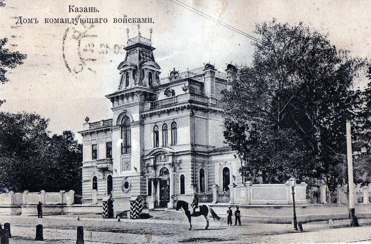 Дом Командующего военным округом