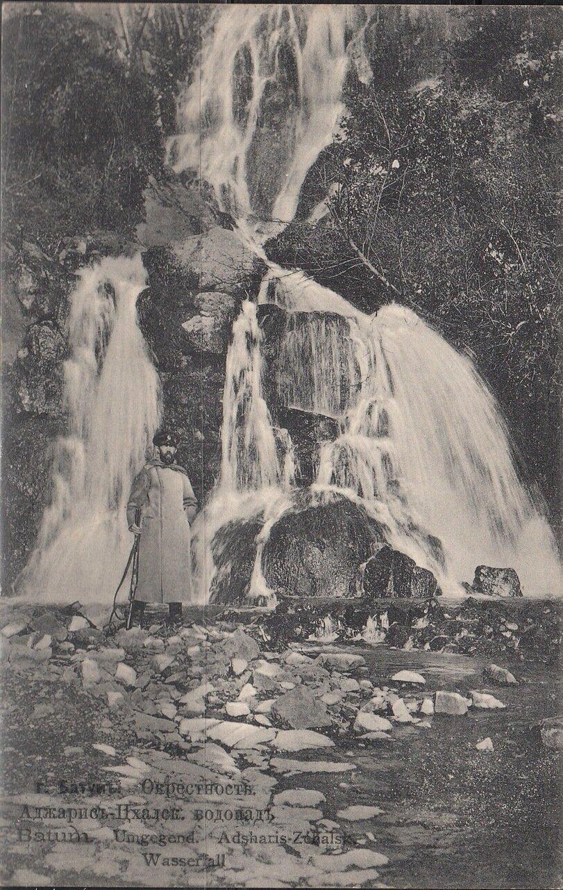 Аджарис-Цхалский водопад