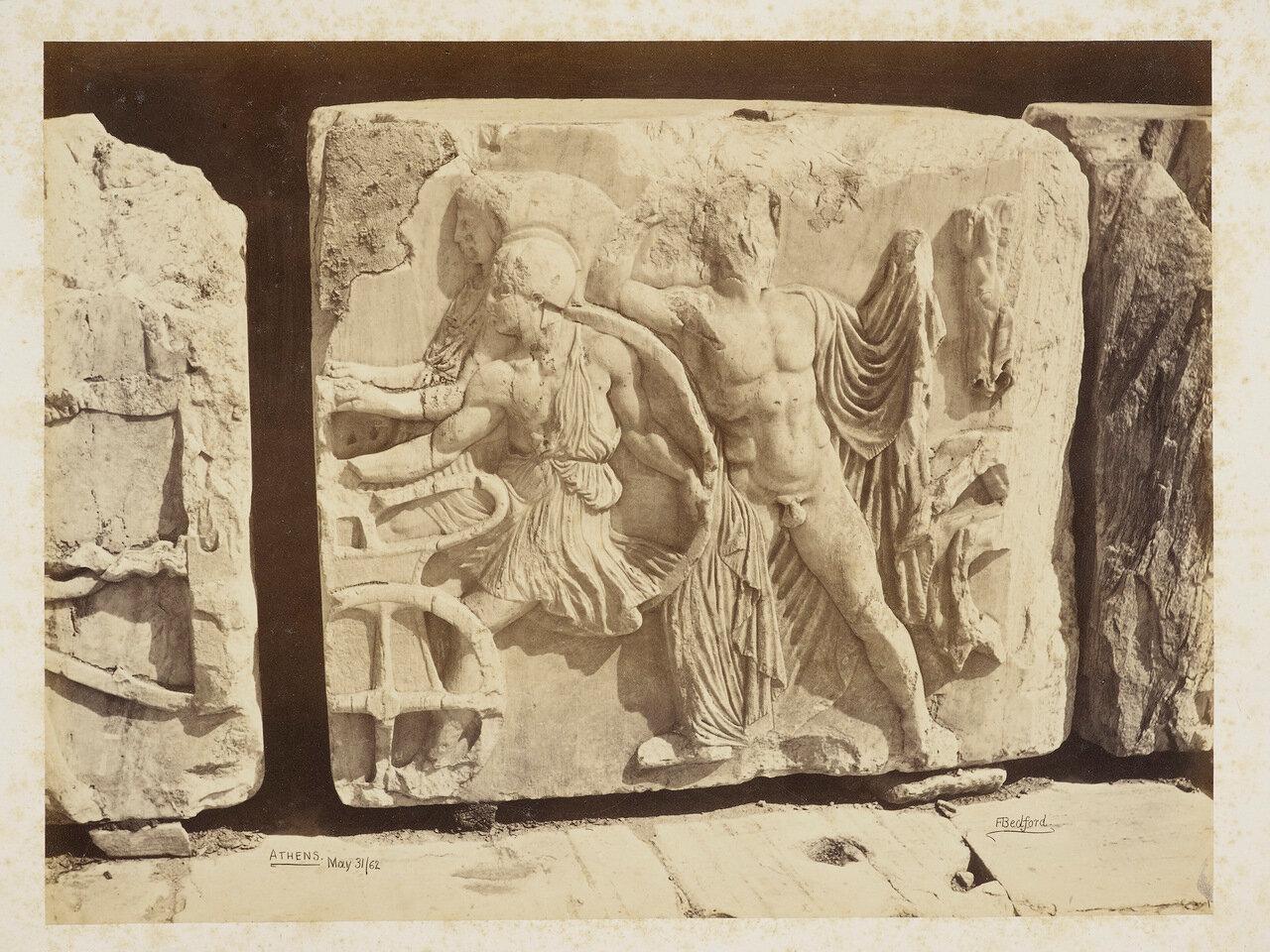 31 мая 1862. Скульптура с фриза Парфенона