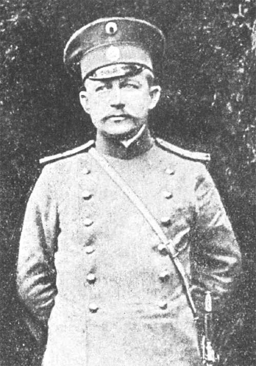 Николай Александрович Красовский, руководитель полицейских розысков по делу об убийстве Андрея Ющинского