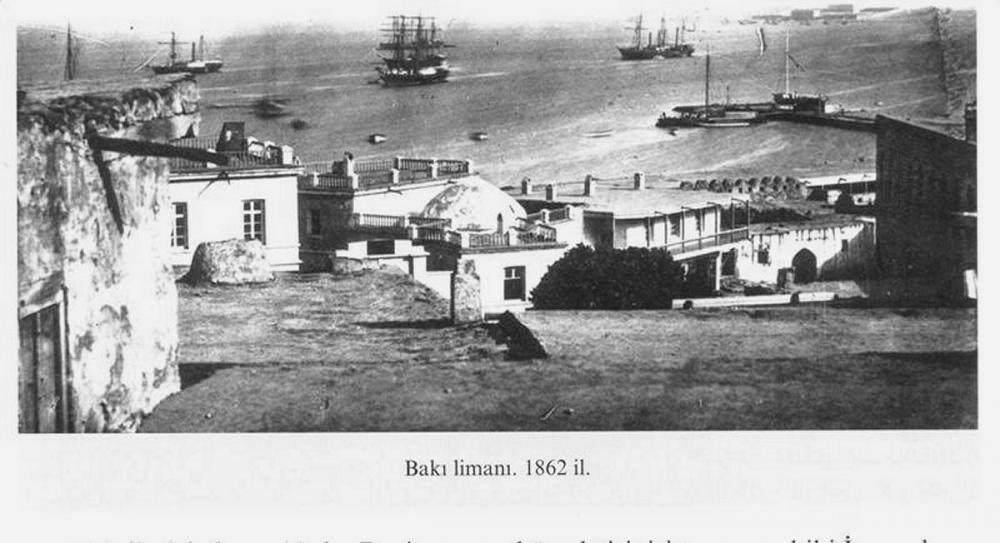 Вид на бухту из Крепости. 1862