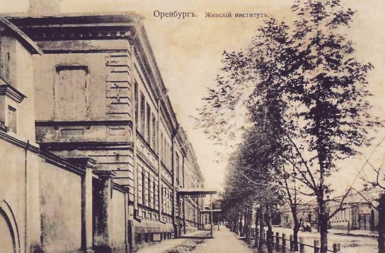 Женский институт