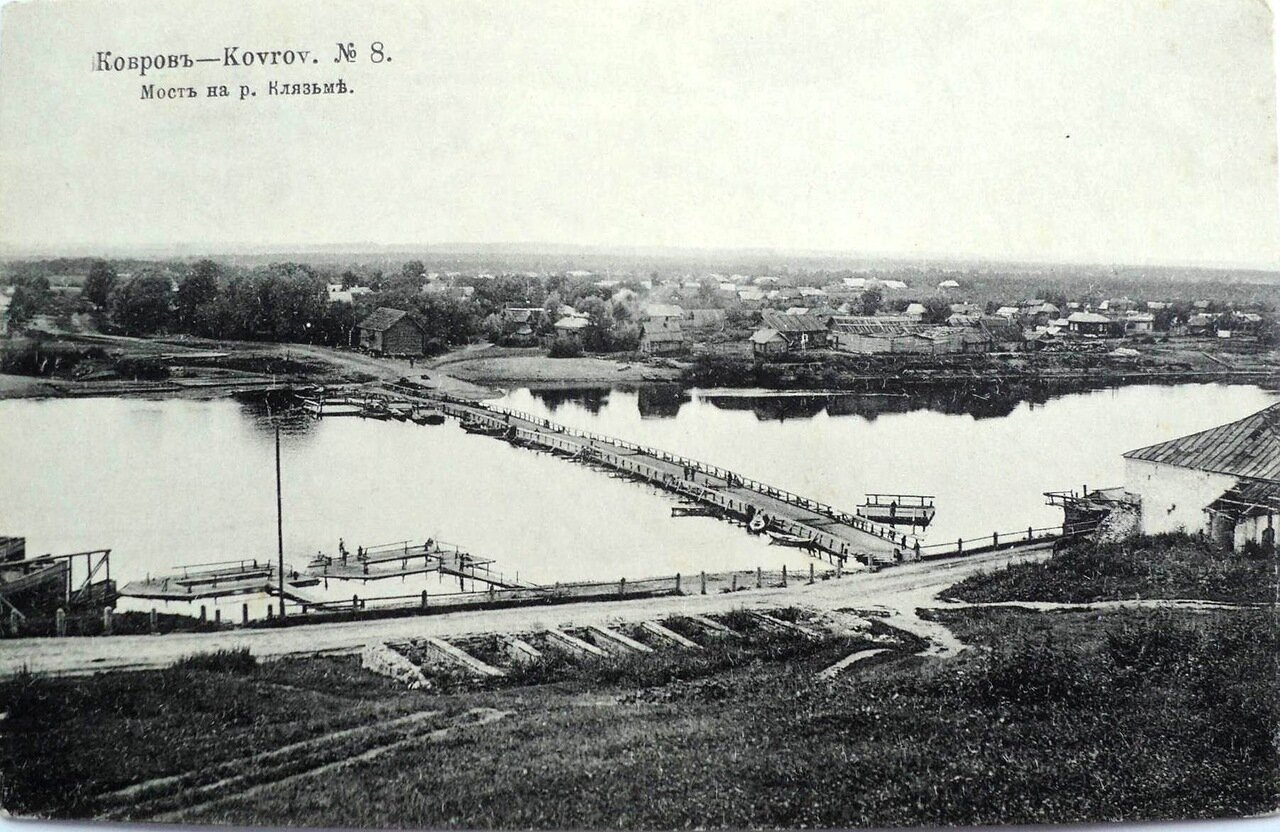 Мост на р. Клязьме