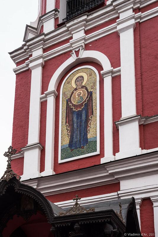 Мозаичная икона Божьей Матери Знамение