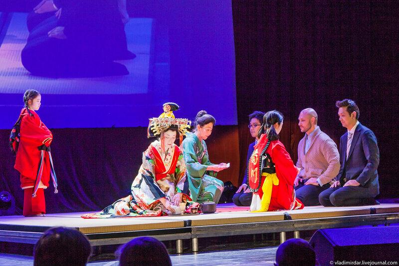 Чайная церемония с Кикукава-таю