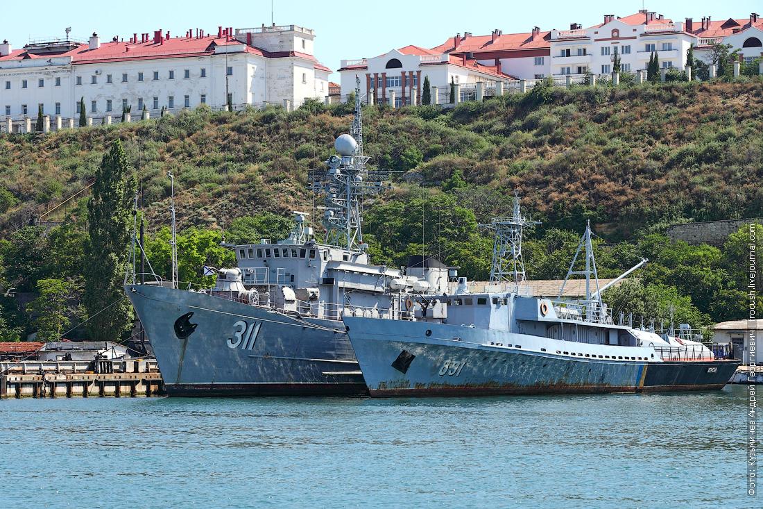 Морской тральщик «Черкассы» ВМС Украины