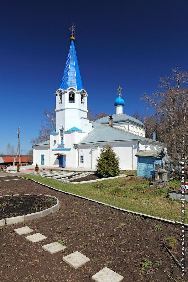 Покровская кладбищенская церковь
