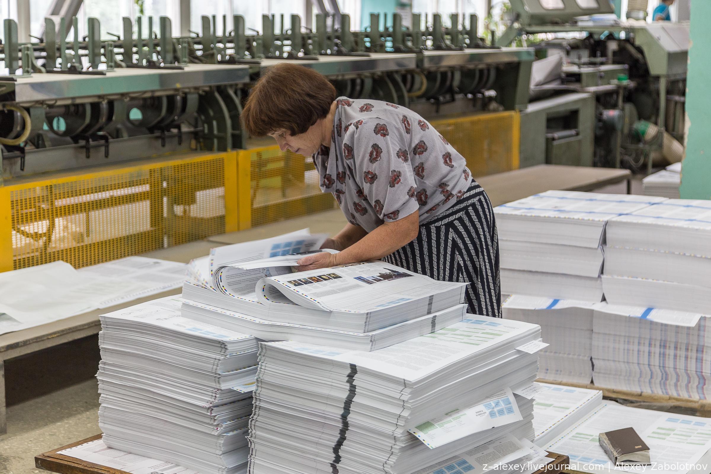 Типографии с производством своими руками