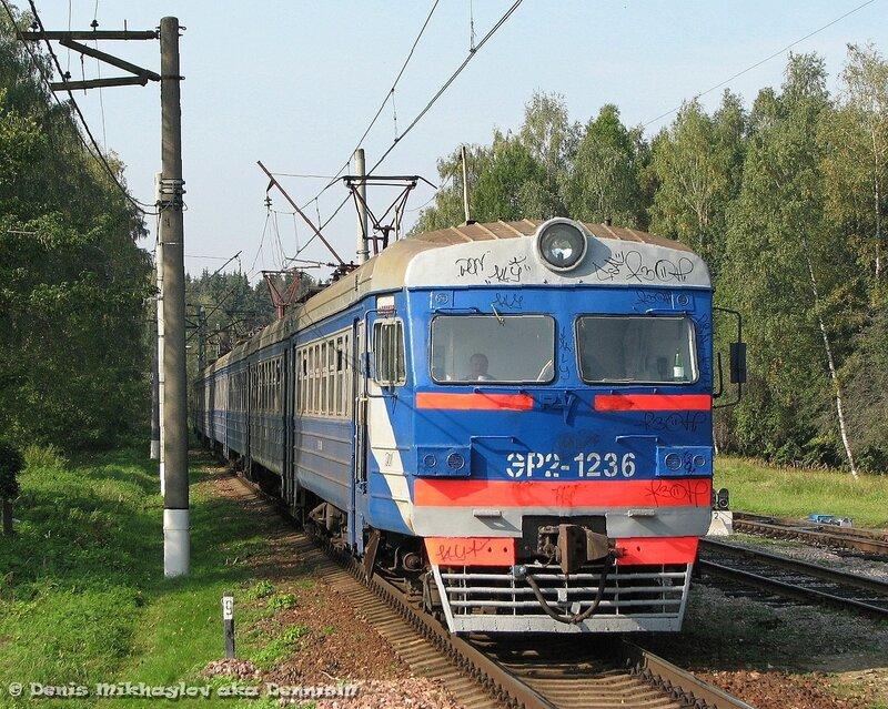 Электропоезд ЭР2-1236.