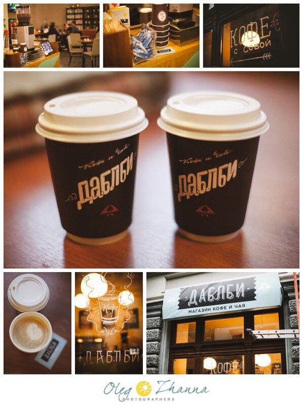 Double B Coffee&Tea