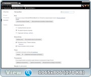 Google Chrome 33.0.1750.117 Stable Portable by PortableApps [Ru]