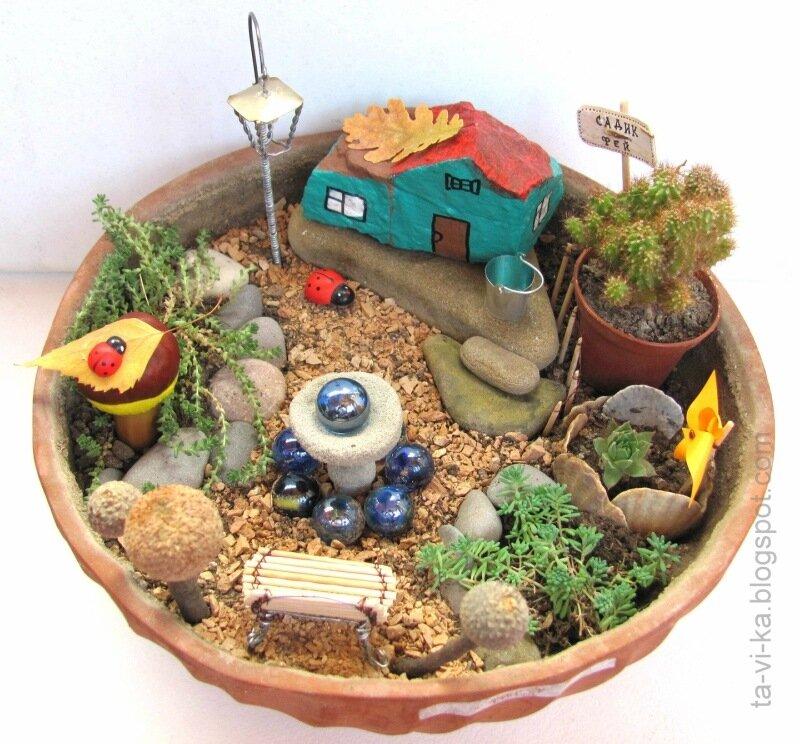 садик для феечек