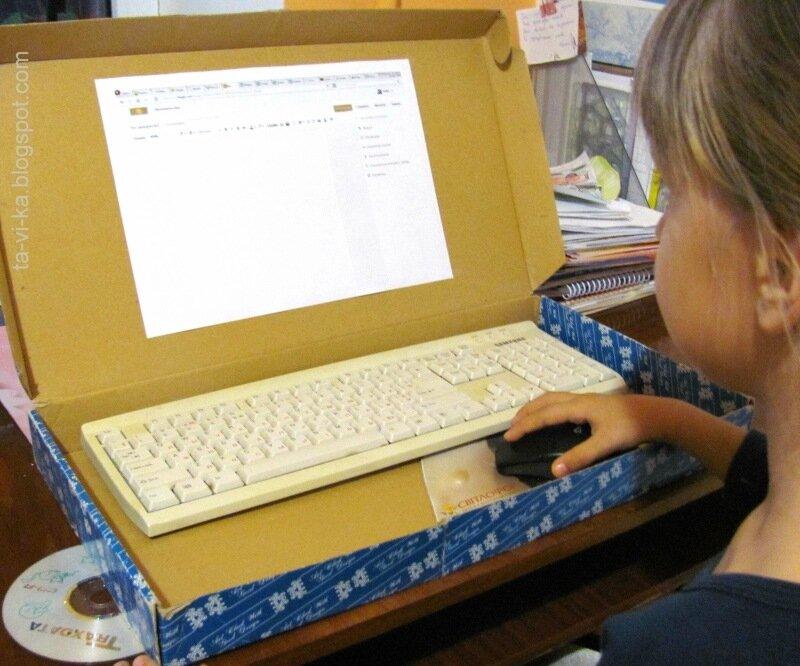 игрушечный компьютер своими руками
