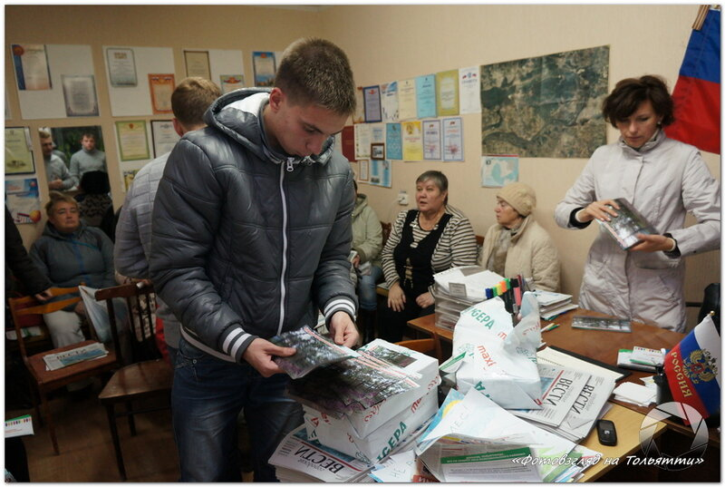 Против застройки леса в Комсомольском районе Тольятти