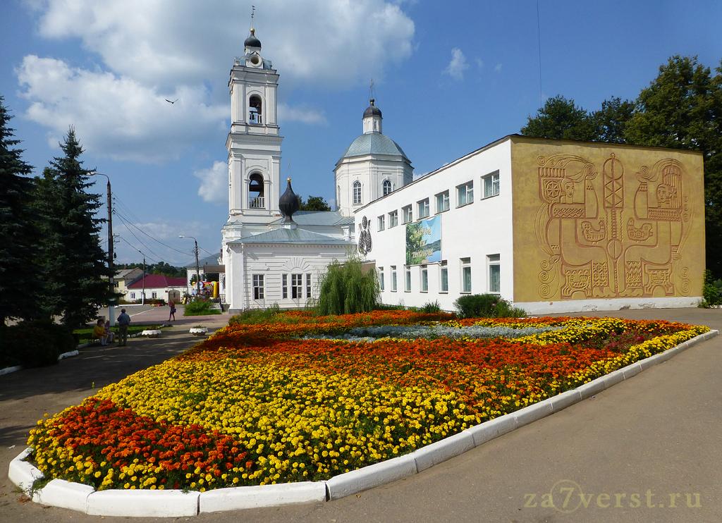 Таруса, Калужская область