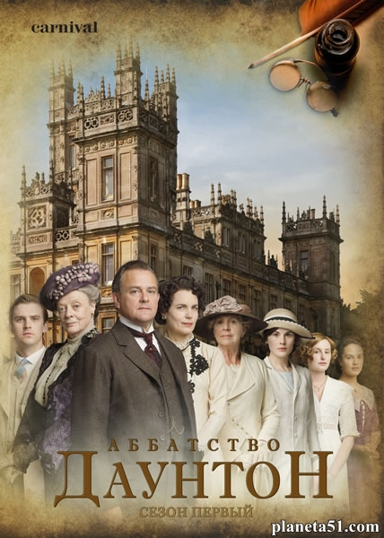 Аббатство Даунтон (1-3 сезоны: 1-25 серии из 25) / Downton Abbey / 2010-2012 / ПМ (Русский Дубляж) / HDRip