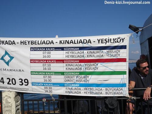 Deniz-kizi.livejournal.com
