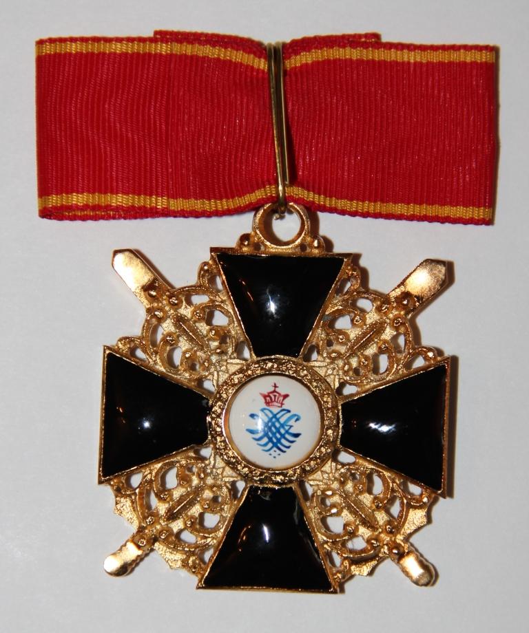 Крест орд.Св.Анны 1 ст.(с мечами,чёрной эмали) Реверс