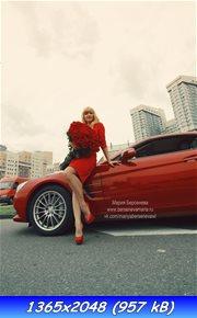 http://img-fotki.yandex.ru/get/9110/224984403.4/0_b8d7c_60f840f5_orig.jpg