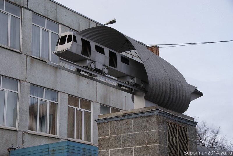 Памятник вагону метро