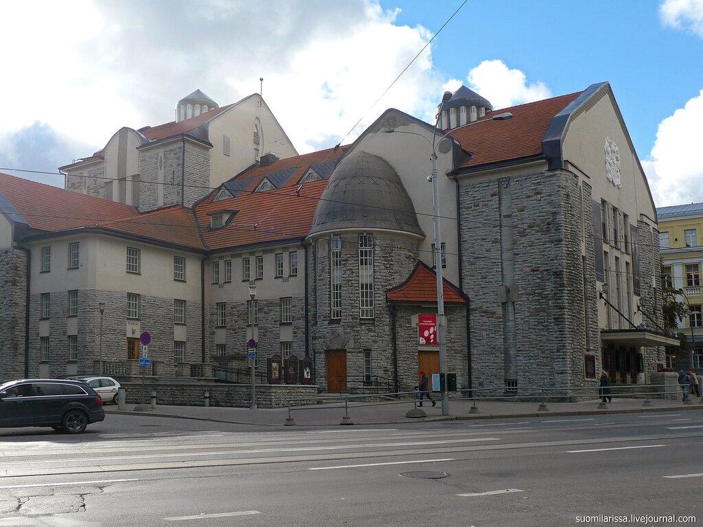 Эстонский драматический театр