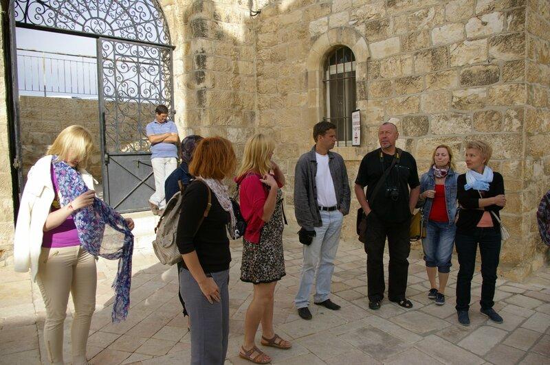 День девятый. Виффагия. Иерусалим. Израиль. 2013.