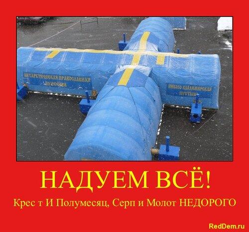 http://img-fotki.yandex.ru/get/9110/54835962.b8/0_152902_afb9dfd0_L.jpg