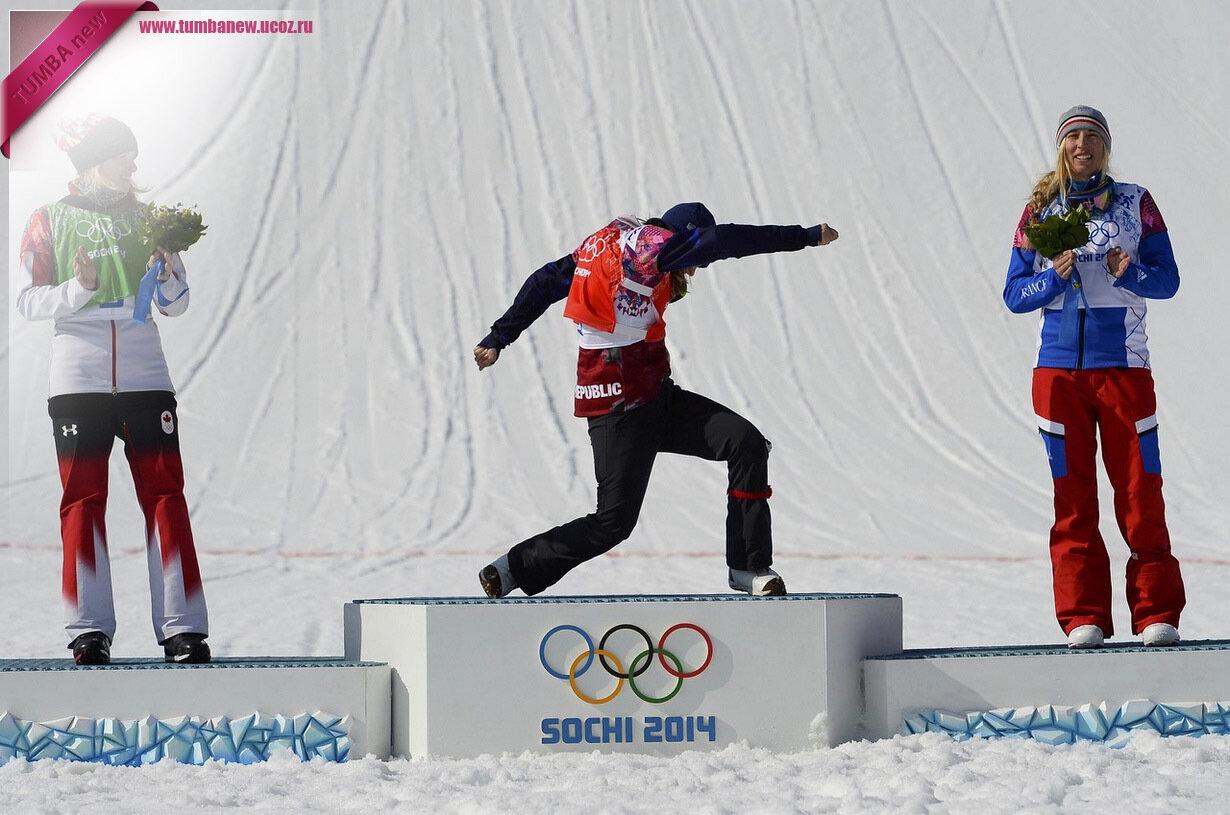 Россия. 16 февраля. Во время награждения призёров по сноуборд-кроссу. (REUTERS/Dylan Martinez)