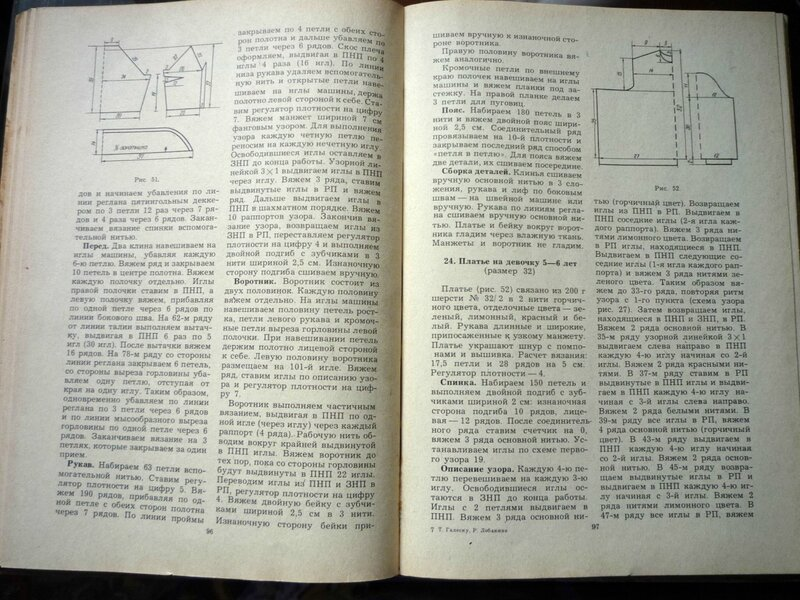 Технология МВ.  - Страница 12 0_c0e55_ca59acb7_XL