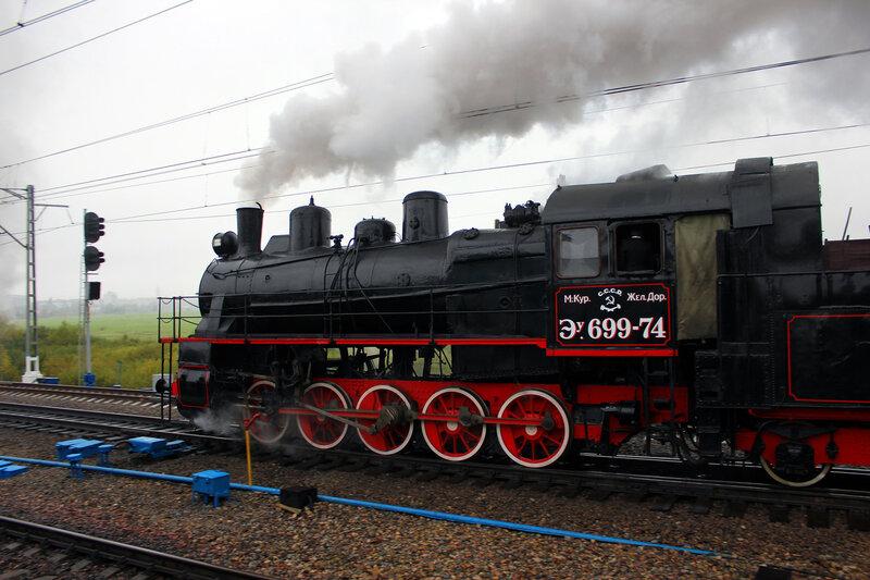 Эу 699-74
