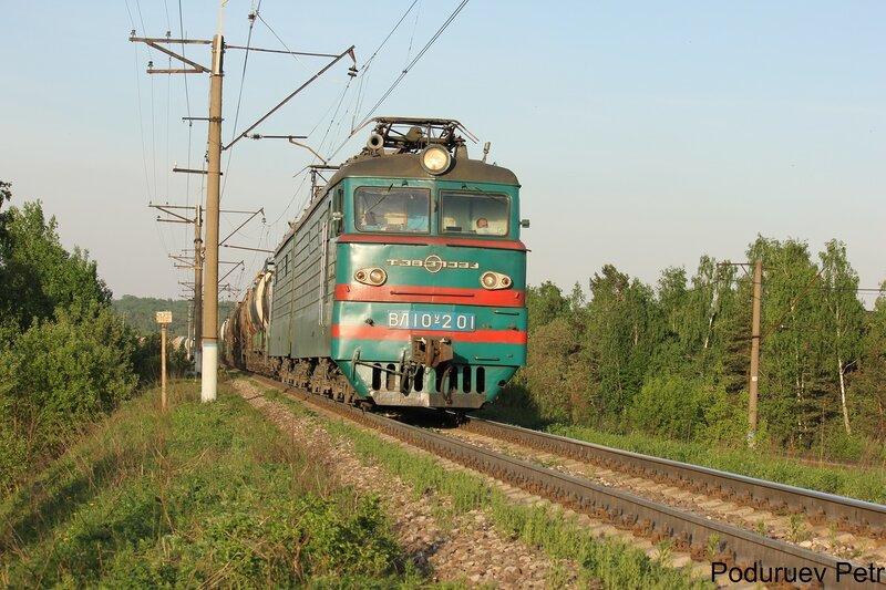 ВЛ10у-201