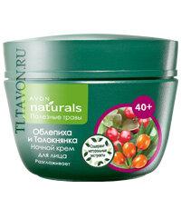 avon naturals ночной крем для лица 40+