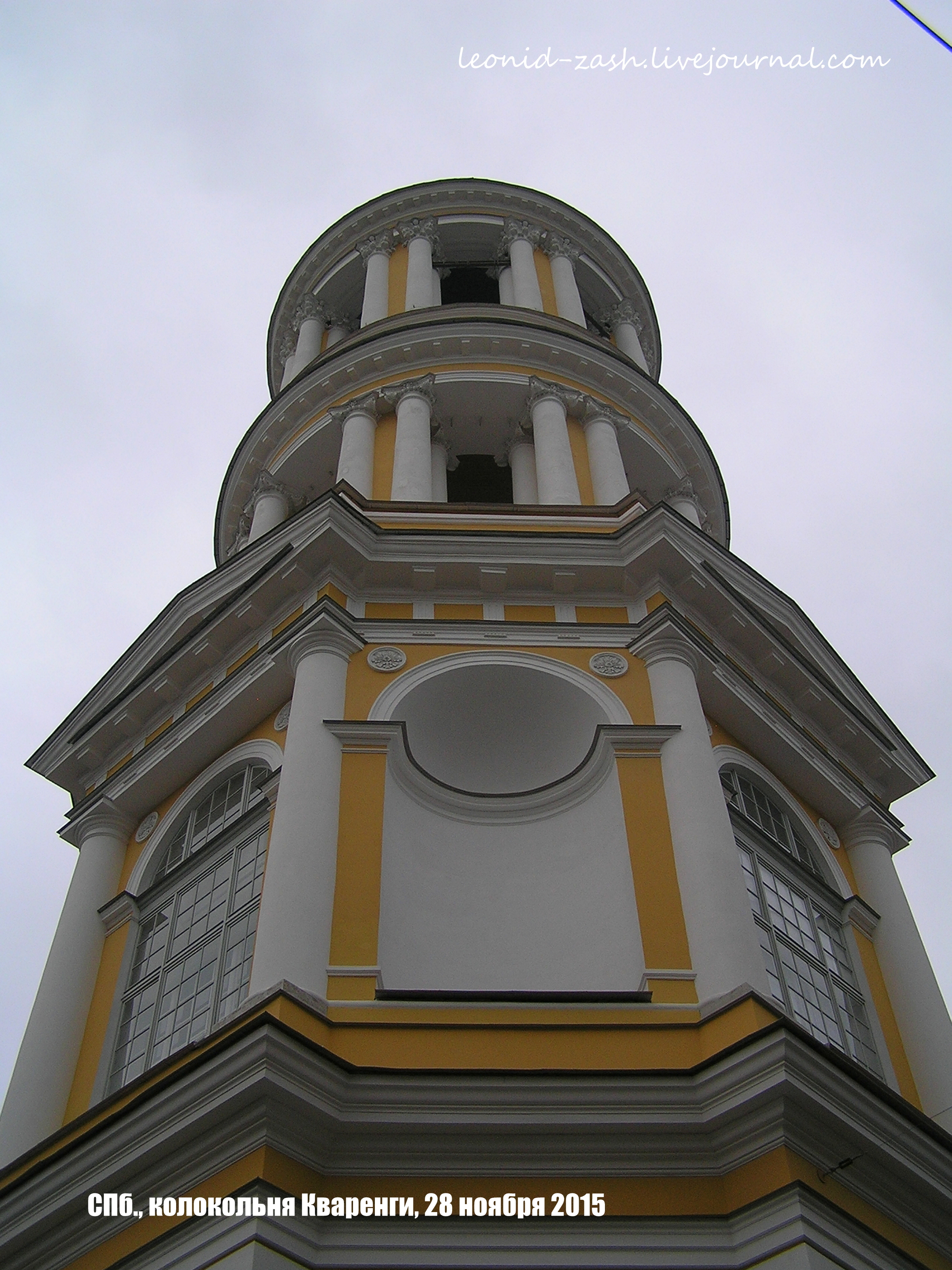 колокольня Кваренги 04.JPG
