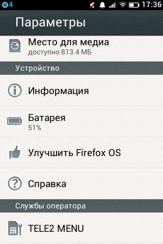 http://img-fotki.yandex.ru/get/9110/9246162.5/0_11824a_8bc67286_L.png